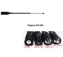 Nagoya NA-626 антенна 144-430-450-900 МГц