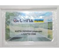 СитиГид Украина (лицензия) навигационная программа для Android