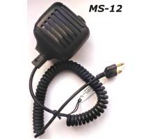MS-12 динамик-микрофон выносной